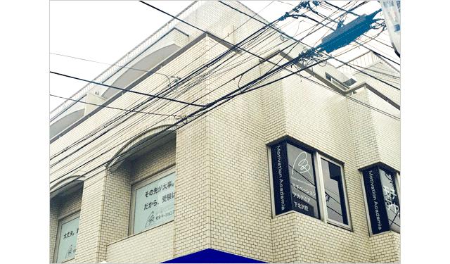 SS-1下北沢教室の外観