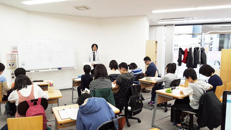 img_saisoku_yokohama.jpg