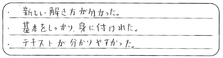 img_saisoku_yokohama_voice1.png