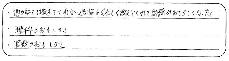 img_saisoku_yokohama_voice2.png