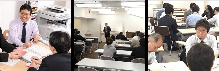 講師全員が自分自身のスキルアップを可能にする職場づくり